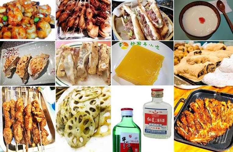 Taste Beijing Food