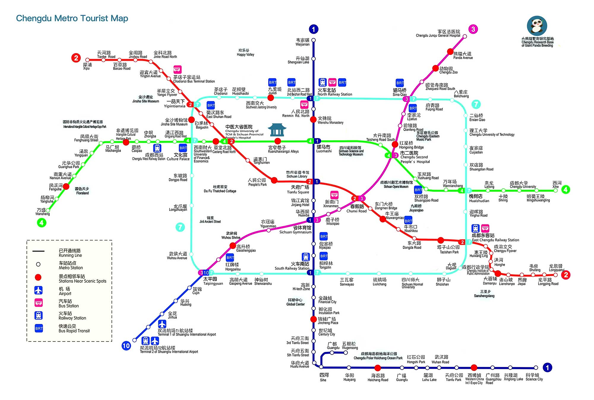 Chengdu Subway Map New Station.Chengdu Tour Plan Guide The Most Recommended Travel Itinerary In