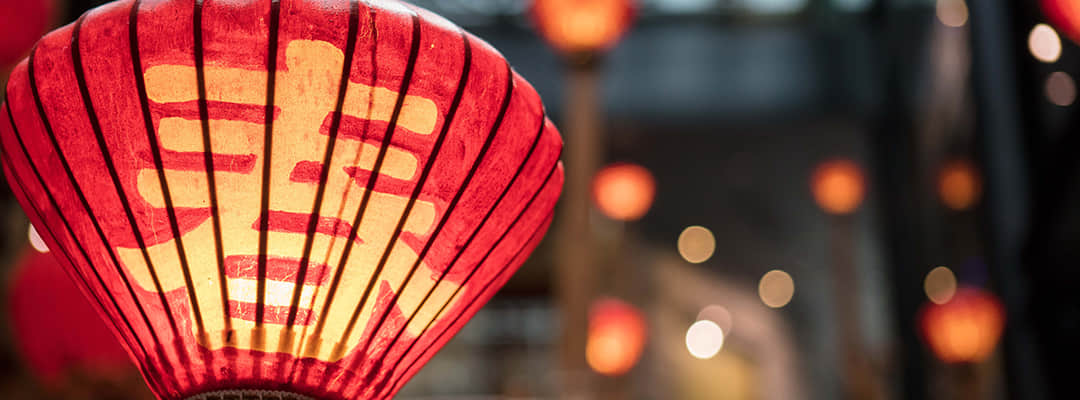 Chinese New Year 2022