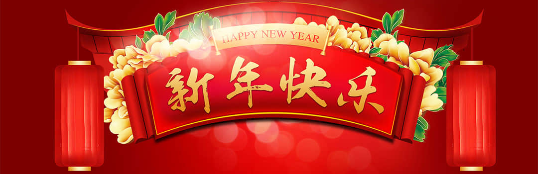 Chinese New Year Greetings, Wishings, Quotes and Sayings ...