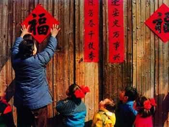 Chinese New Year and the Zodiac