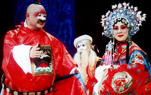 yu opera