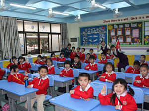 Primary schools in China