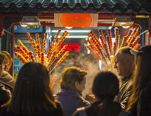 family tour in Beijing