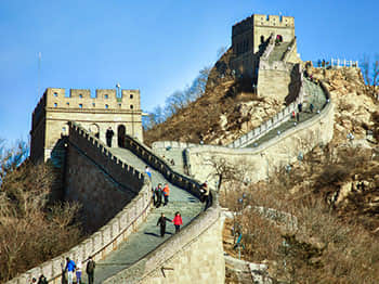 Badaling City Wall