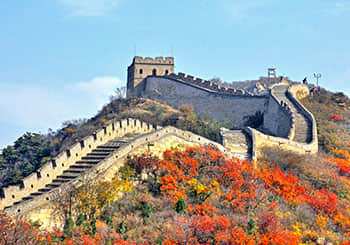 Badaling in Fall