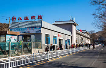 Badaling train station