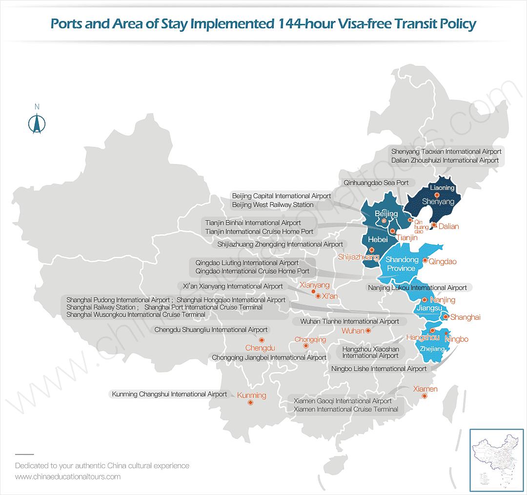 China Visa How To Get China Visa Visa Exemption Policy 72 144 Hours Visa Free Transit
