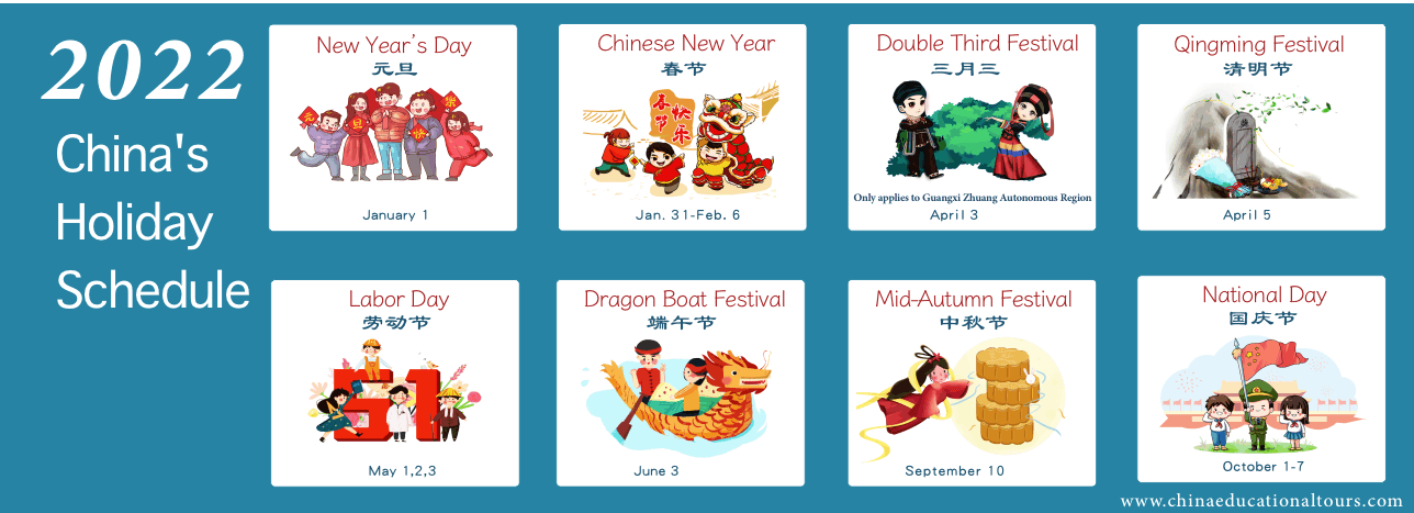 China Public Holiday Calendar in 2021, 2022, 2023