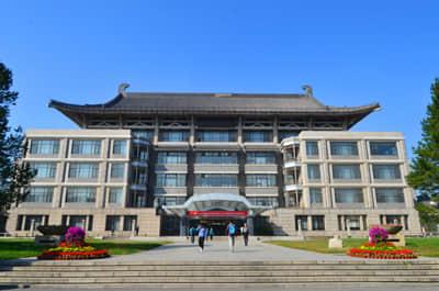 Peking University library