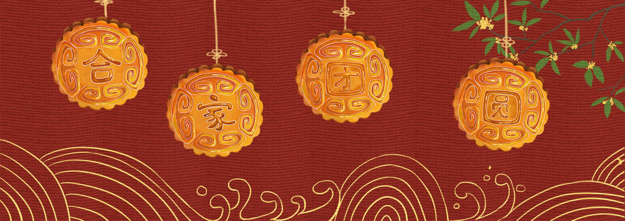 Moon Cake - The Specialty on the Mid-Autumn Festival