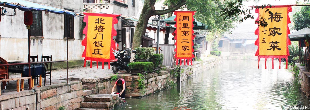 Suzhou Tongli water town