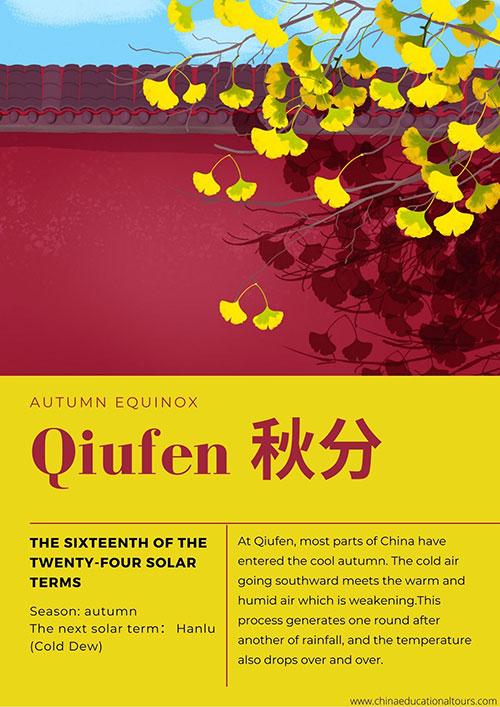 Qiufen Autumn Equinox