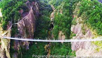 Pingjiang Shiniuzhai glass bridge
