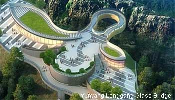 Yunyang Longgang Glass Bridge