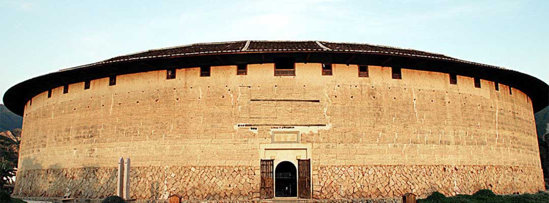 Hua'an Earth Building