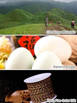 Duanwu Festival Regional Customs