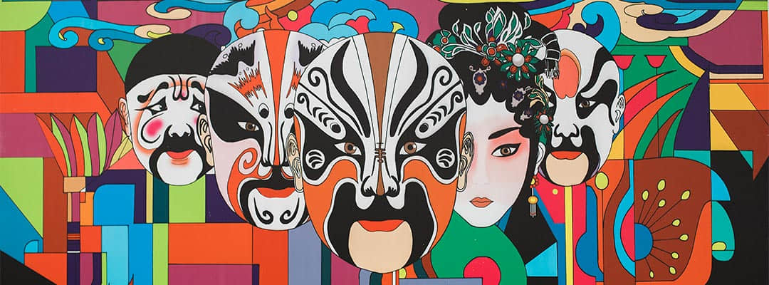 Beijing Opera / Peking Opera