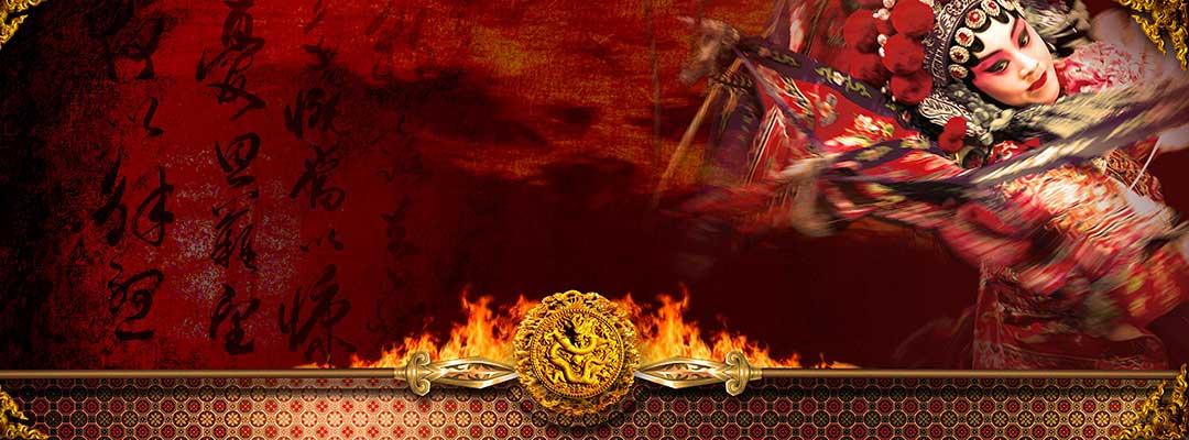 Where Can I See Peking Opera in Beijing?