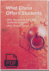Download the pdf about WHAT CHINA OFFERS STUDENTS