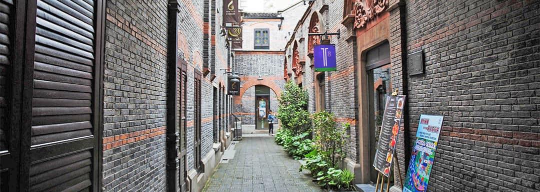Shanghai Shikumen Museum