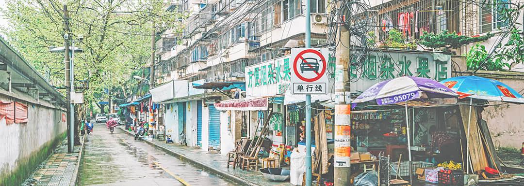 Shanghai Longtang
