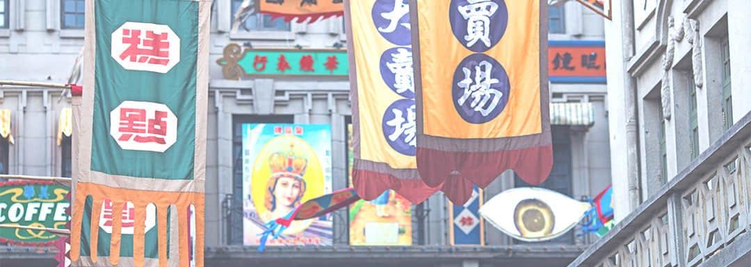 Top 5 Shanghai Snack Streets