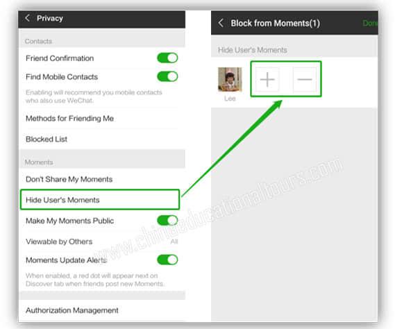 Wechat set permissions for moments