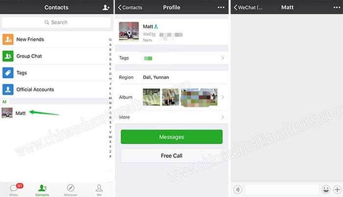 Wechat sending text message
