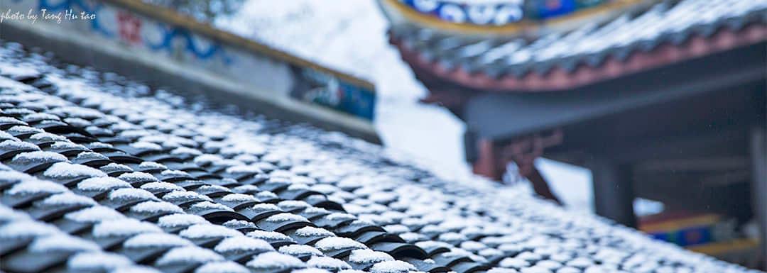 Chengdu Weather in December