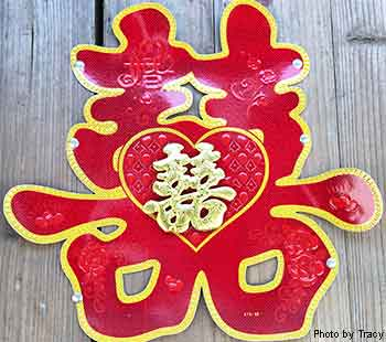 Chinese red XI