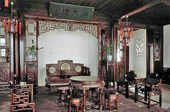The House of Picking Beautiful Scenery