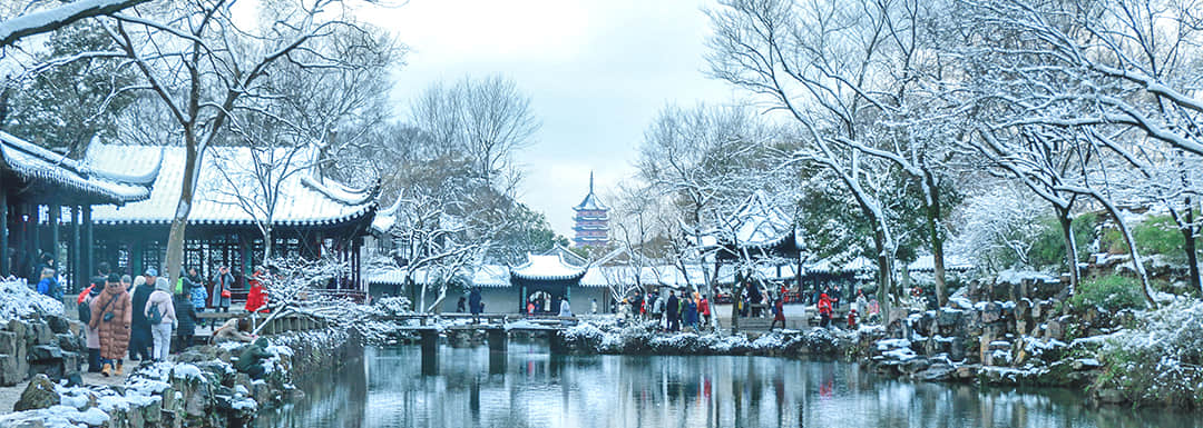 Suzhou Weather in February