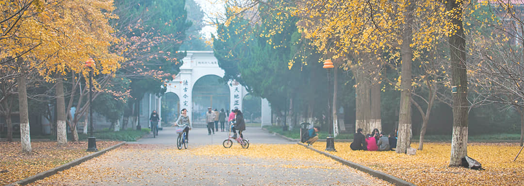 Suzhou Weather in November