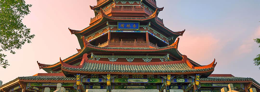Xiamen Weather in March