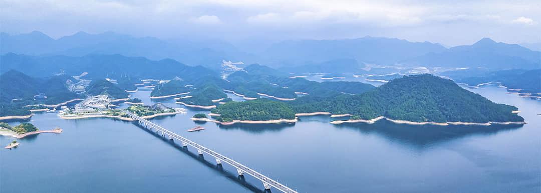 Thousand Islets Lake (Qiandao Hu)