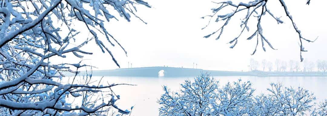 Hangzhou Weather in February