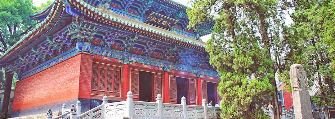 Top 5 Origin Place of  Kungfu