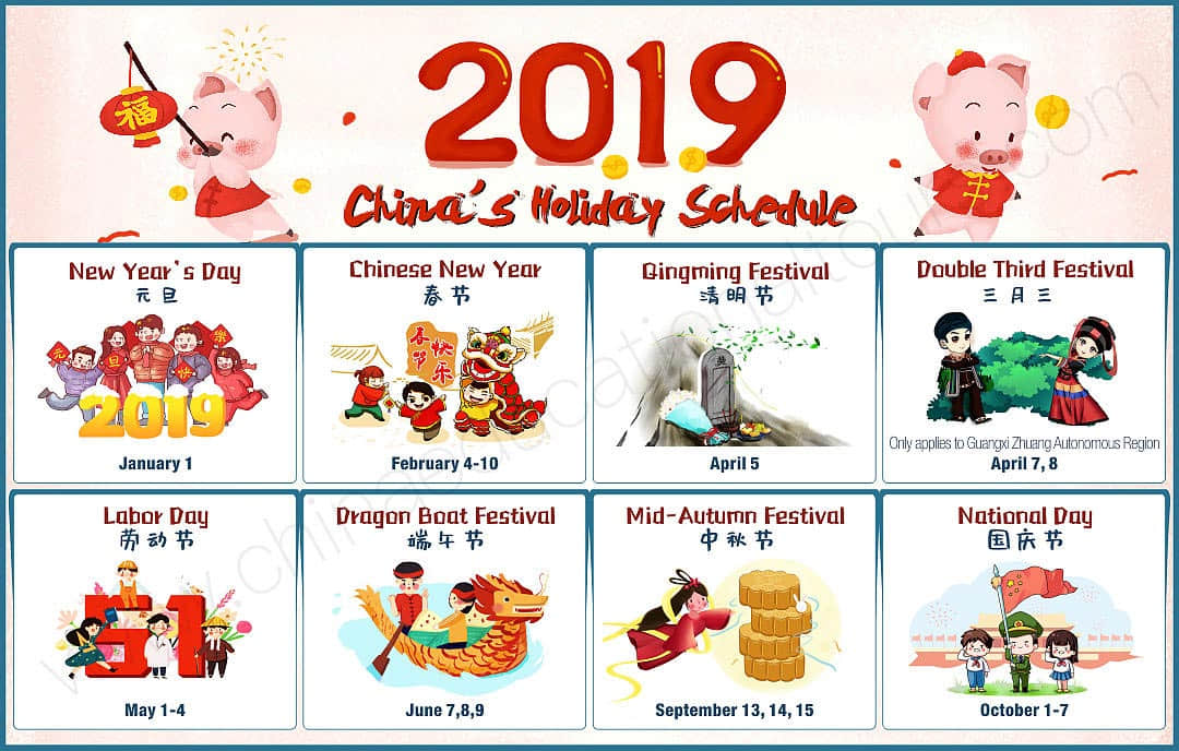 Calendar Holidays.China Public Holiday Calendar In 2019 2020 2021 Holidays In China