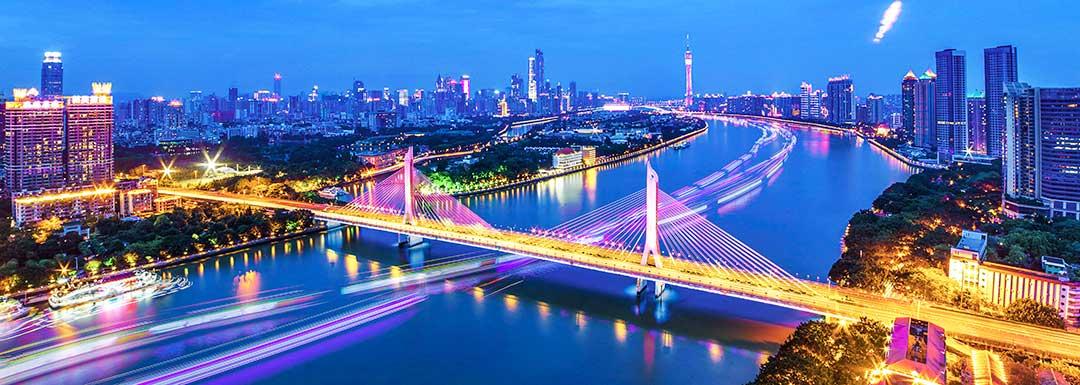 Guangzhou Weather in November