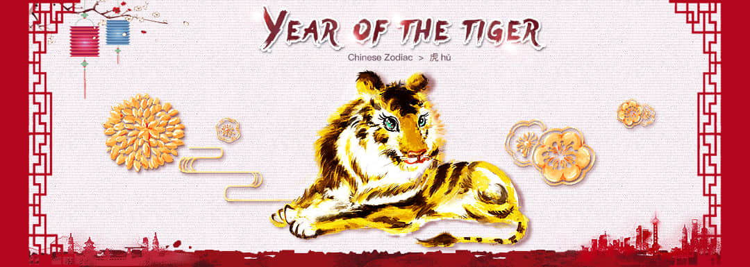 Year of the Tiger