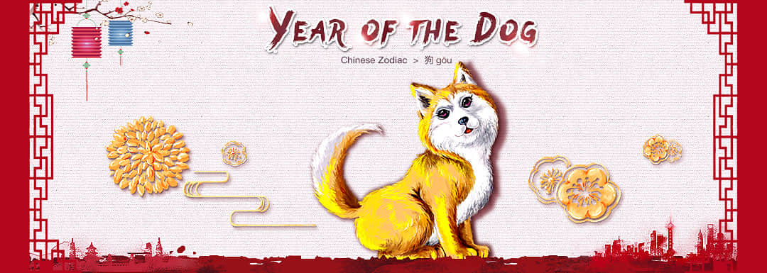 Year of Dog, 1910, 1922, 1934, 1946, 1958, 1970, 1982, 1994