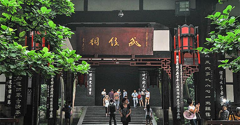 Wuhou Memorial Temple