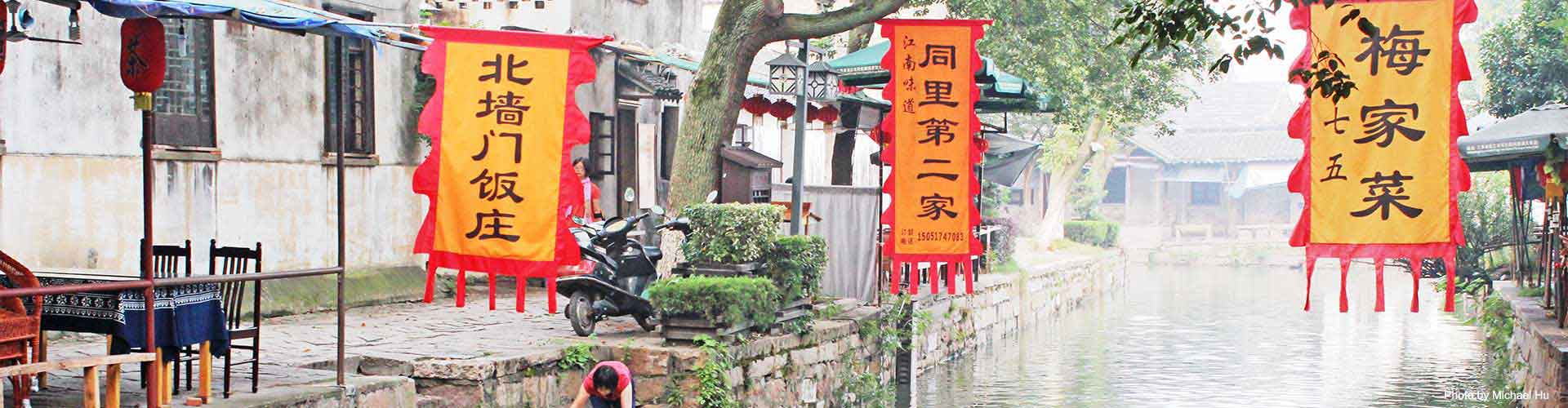 Ancient Canal Town Escape: Shanghai to Tongli Water Town