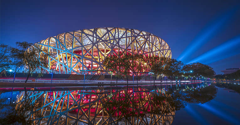 the birds nest stadium in beijing's olympic park at night