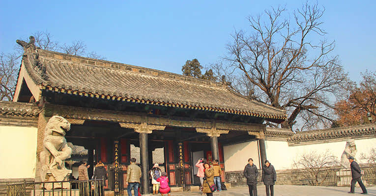 confucian family mansion