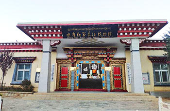 diqing prefecture red army's long march museum