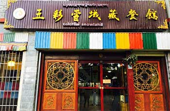five colors snow tibetan restaurant