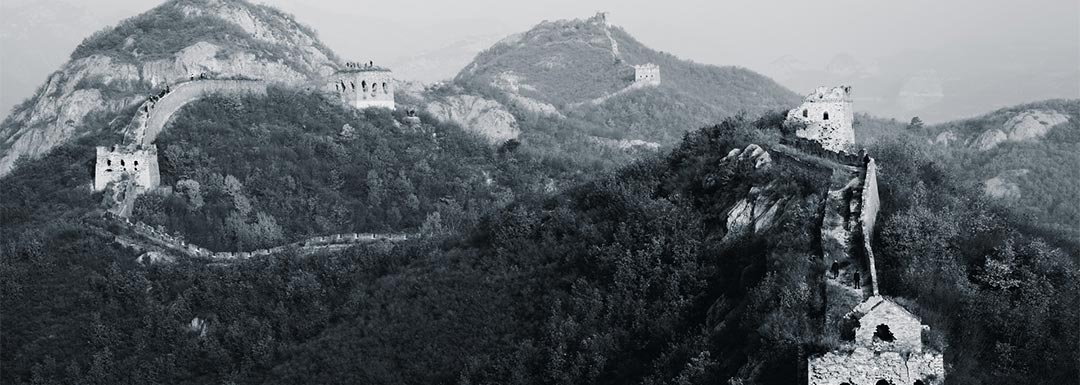 2 Poems about the Great Wall of China