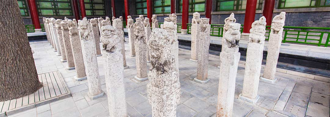 Xi'an Forest of Stone Steles Museum
